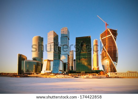 Business center in Moscow city