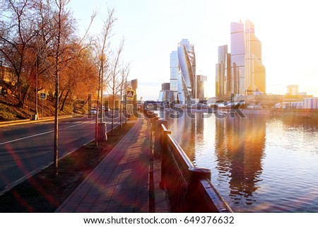 Business center of Moscow city and the surroundings in autumn