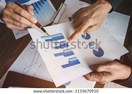 business colleagues discussing on documents data, executives meeting #1110670910