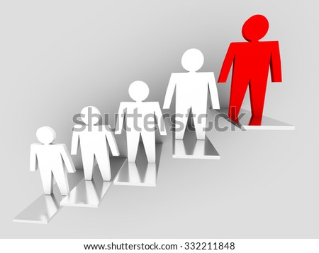 Business concepts illustration. Individuality and leadership in team #332211848