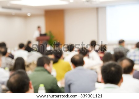 Business Conference and Presentation. Audience at the conference hall #339301121