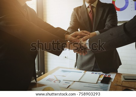 Business conferencing and meetings in a private room of consultants for internal management. #758903293