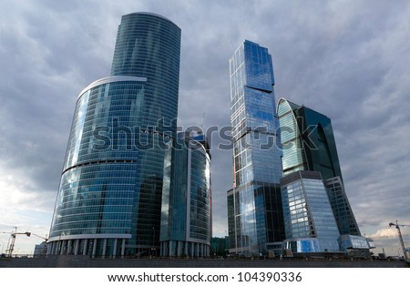 "Business district skyscrapers of ""Moscow City"""
