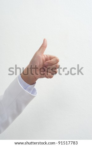 business female hand thumb up