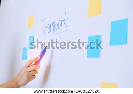 Business Group meeting use post it notes to share idea. Team work process Brainstorming concept #1408327820