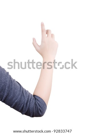 Business hand pushing on touch screen. - stock photo