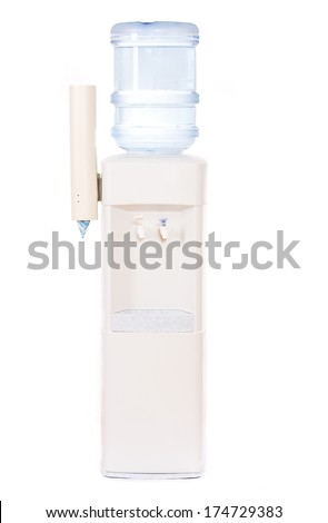 Business: Isolated Water Cooler