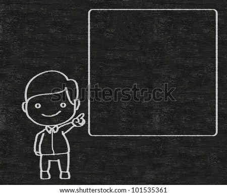 business man and blank board written on blackboard background, high resolution, easy to use