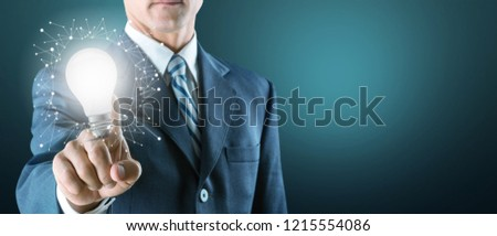 Business man touchscreen in interface #1215554086