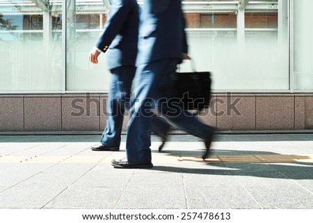 Business Man Walking #257478613