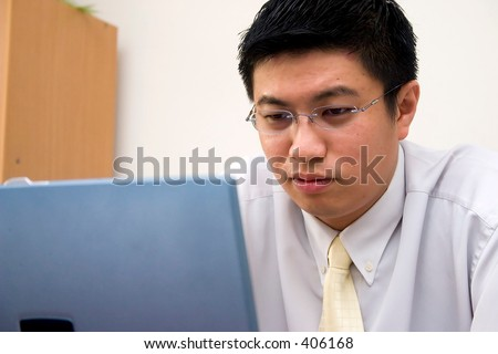 business man working with notebook