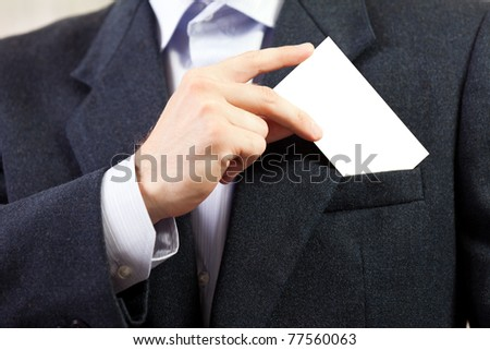 Business men hand holding white empty blank card