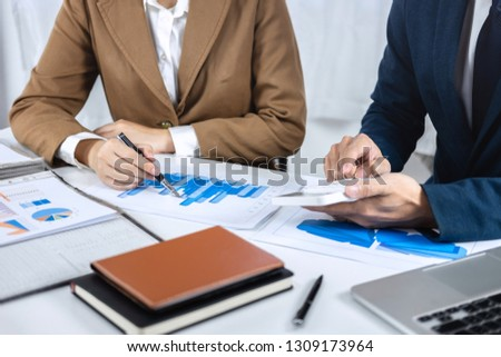 Business partner discussing ideas plan and presentation project at meeting working and analysis at workplace office, financial and investment concept. #1309173964