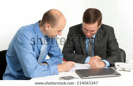 business people discuss the new project at office