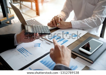Business People Meeting Design Ideas professional investor working new start up project. Concept. business planning in office. #1312789538