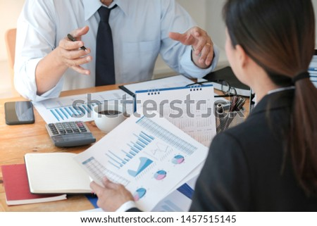 Business People Meeting Design Ideas professional investor working new start up project. Concept. business planning in office. #1457515145