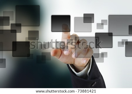 business  pressing a touchscreen button - stock photo