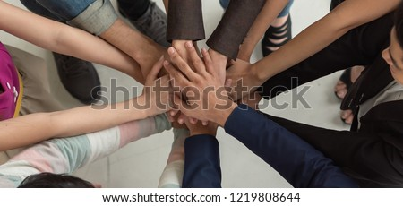 Business Professional success of organization. Successful business team work. .The organization of conferences, event ,seminars,  Asian worker team.   Corporate social responsibility.