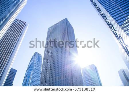 Business skyscrapers #573138319