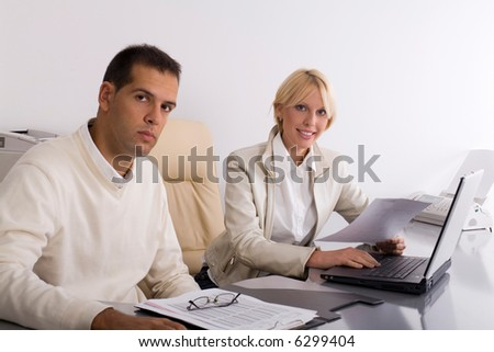 business team at the office during the meeting