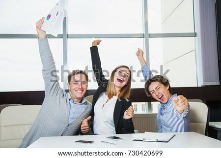 Business team celebrate victory success goal achievement happy smile expression positive emotion #730420699