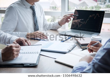 Business team discussion on meeting to planning investment trading project and strategy to investor of deal on a stock exchange with partner, financial and accounting concept, collaborative teamwork. #1506498632