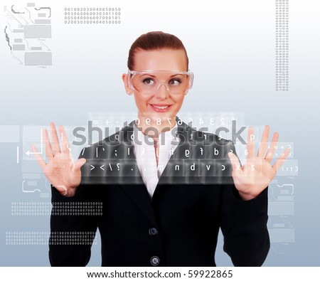 Business woman in a dark suit and transparent glasses clicks on virtual buttons. Collage - a symbol of high-tech future