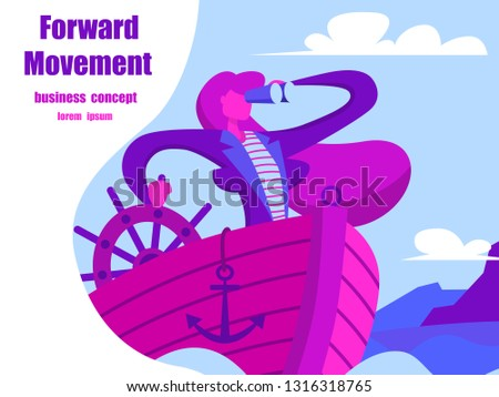 Business woman sailing on a boat. Business woman looking through binoculars. Business concept. Flat style