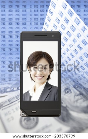 Business Woman Smiling Reflection In Mobile Screen