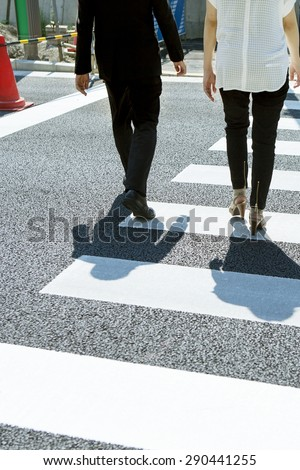 Businessman And Businesswoman In Street  #290441255