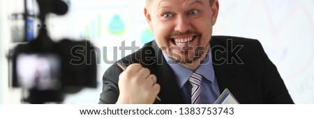 Businessman blogger online coach screaming intro camera concept #1383753743