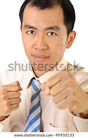 Businessman fight by fist on white background.