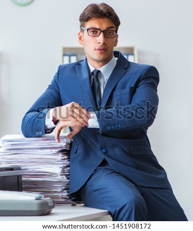 Businessman making copies in copying machine #1451908172