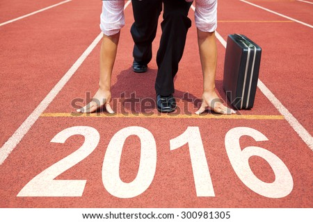 businessman  ready to run and 2016 new year concept #300981305