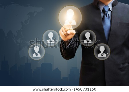Businessman select Choice employee  human resource system for working  company. #1450931150