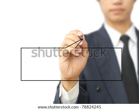 Businessman write box for word