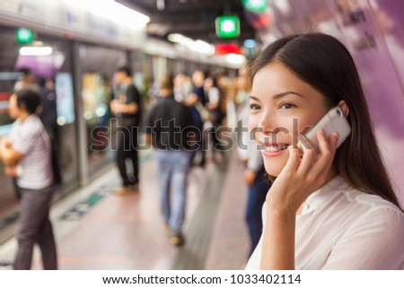 businesswoman on subway metro...