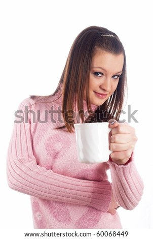 Businesswoman with coffee cup during coffee break