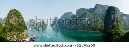 Busy cove near Sung Sot Cave in Halong Bay, Vietnam #762345268