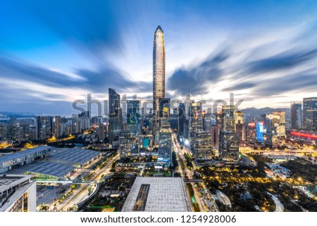 Busy night view of CBD Financial District, Futian District, Shenzhen #1254928006