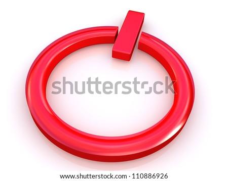 Button power on white background