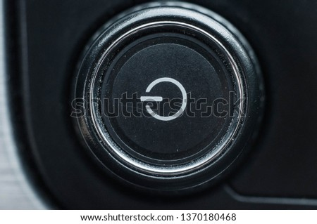 Button to turn on the radio and adjust the sound volume in the car #1370180468