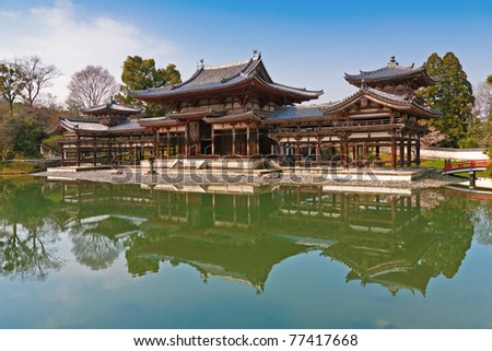 Byodo-in temple - stock photo