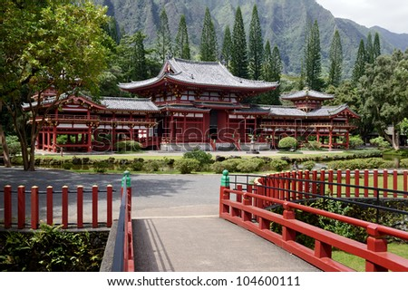 Byodo In Temple in Hawaii.