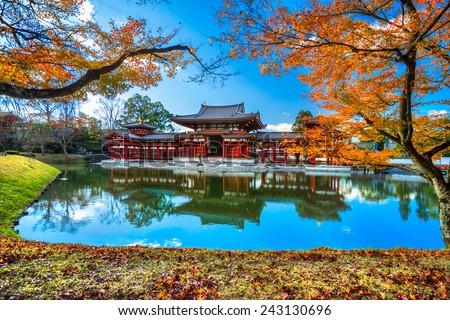 Byodo-in Temple. Kyoto, Japan.
