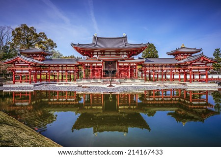 Byodo-in Temple, Uji, Kyoto, Japan.