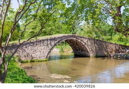 Byzantine Bridge, Edessa, Greece