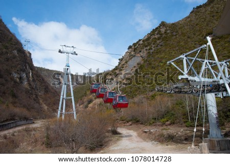 Cable car at Shika snow mountain transpiration for lift and carry people and tourist to the top of snow mountains #1078014728