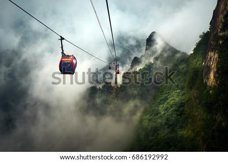 Cable Car way to Tianmen mountain national park,Hunan province,China  #686192992