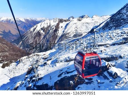 Cable car with scenic skyline landscape snow mountain view of Dagu Glacier National park.Dagu Pingchuan ,Chengdu,Sichuan province, China